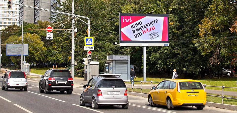 Цифровые билборды в Москве
